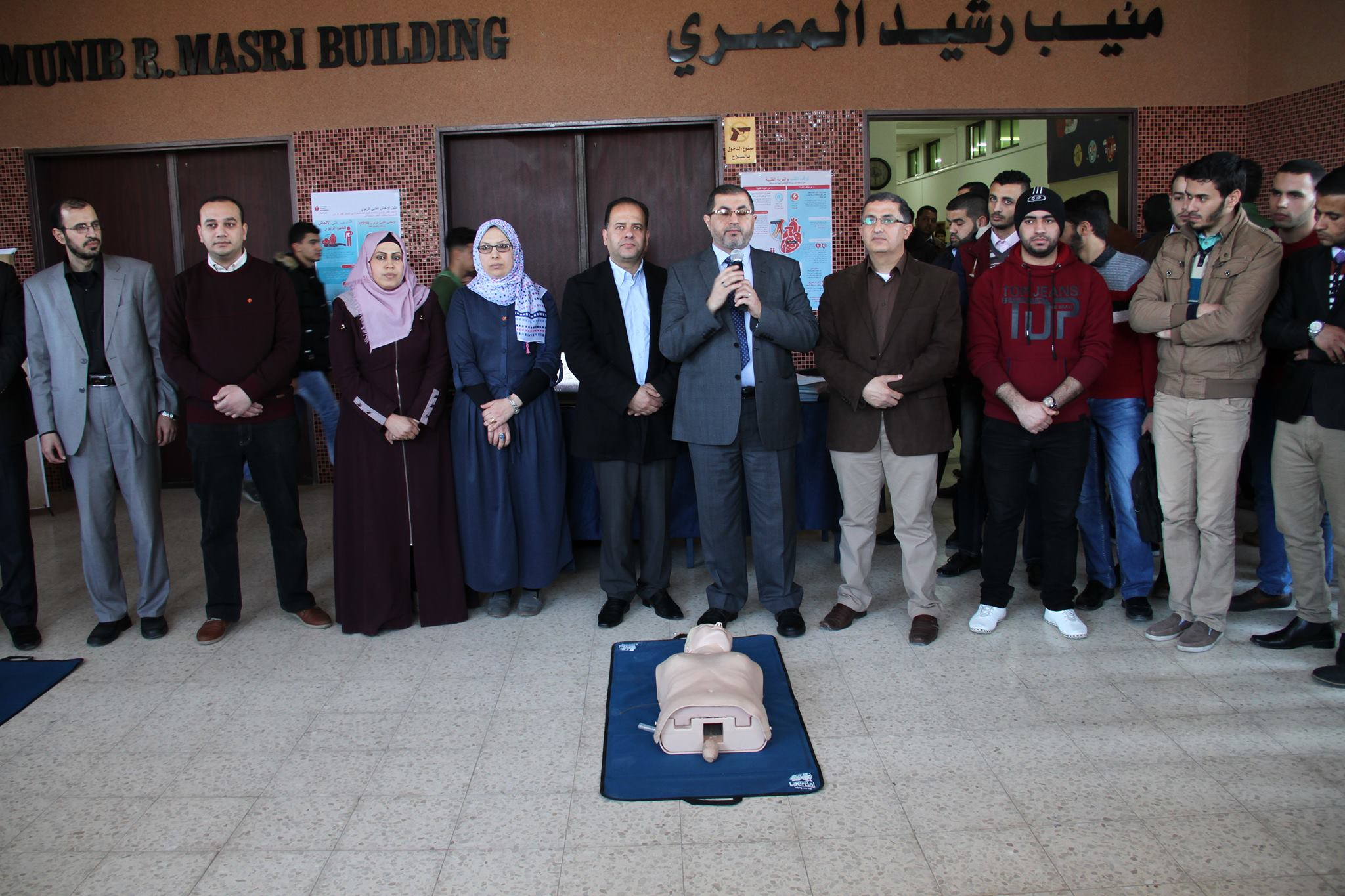 Hayat center at faculty of medicine-IUG conducts a health maneuver about